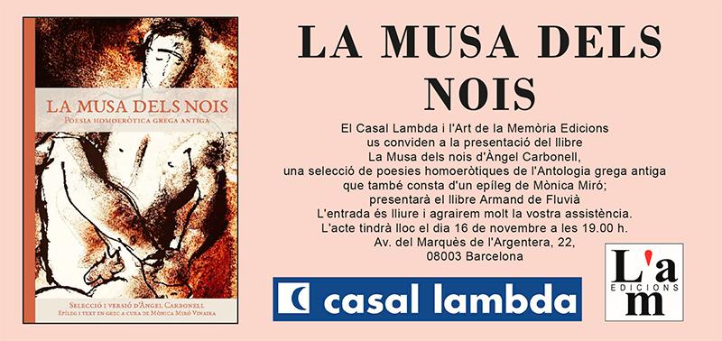 Presentació de La musa dels nois d'Àngel Carbonell al Casal Lambda