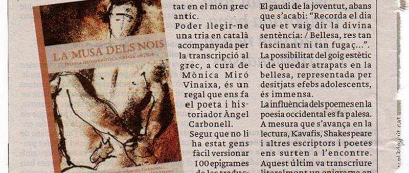 Ressenya de la poetessa Isabel del Pilar Valero